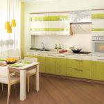 Дизайн интерьера кухни: особенности.