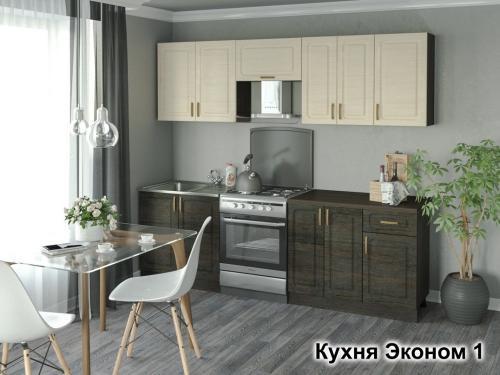 Кухня Луиза. Размер: 2600 мм., цена: 37000р.